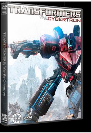 Игра transformers: trilogy (2014) repack от r. G. Механики скачать.