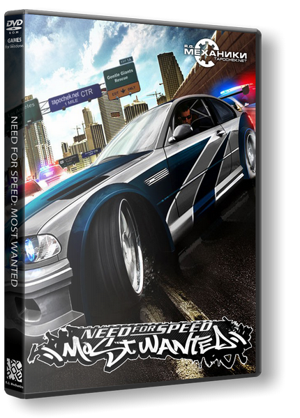 Need for speed most wanted (2005) download nfs mw.