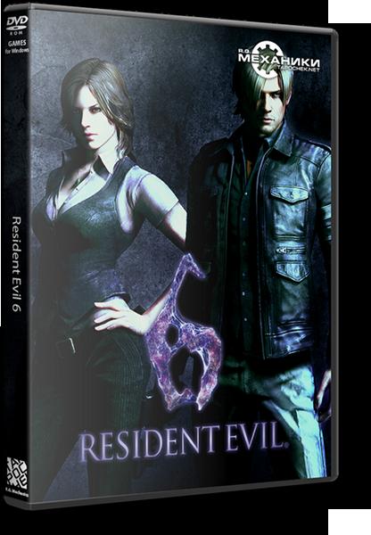 Resident evil 7 began development in 2012 dromble.